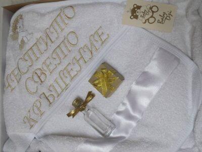 Комплект хавлии за кръщене, златна бродерия
