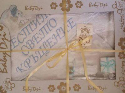 Комплект хавлии за кръщене, синя бродерия